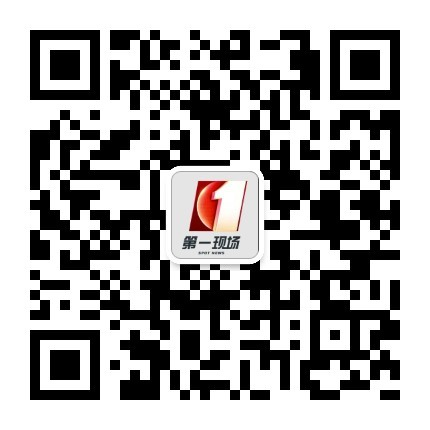 qrcode_for_gh_77876ae35991_430 (2)